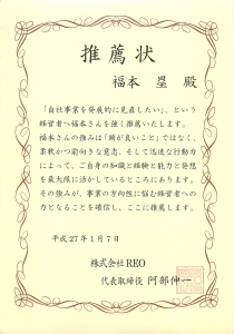 20150107